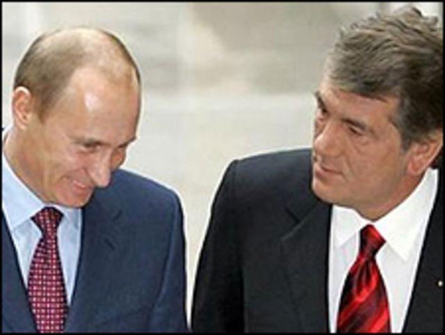 يرى المراقبون في خروج يوشنكو من سدة الرئاسة فرصة لتحسين العلاقات بين البلدين
