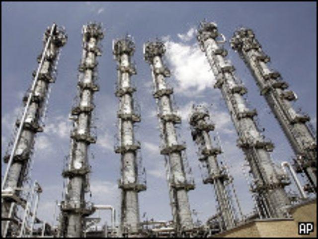 منشأة ايرانية نووية