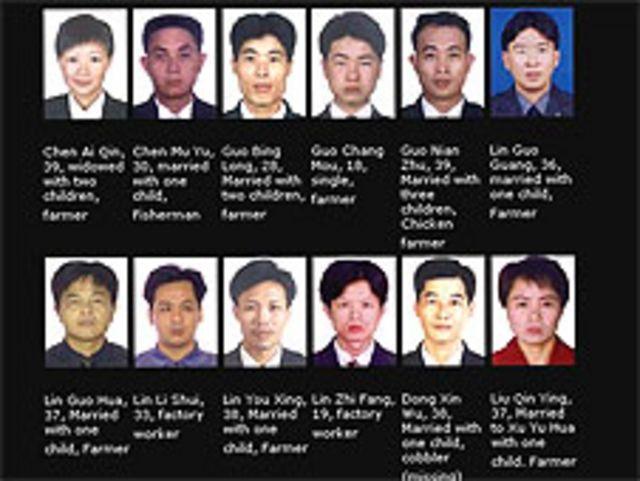2004年23名中国拾贝者在莫克姆湾淹死