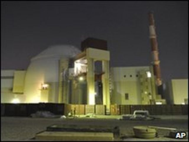 منشأة بوشهر النووية