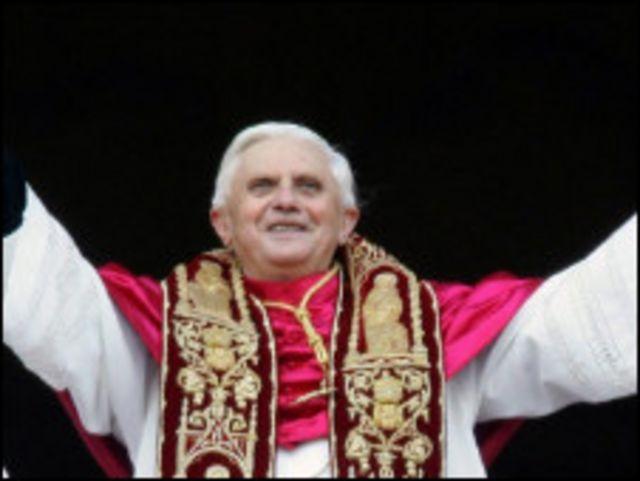 البابا بنديكتوس السادس عشر