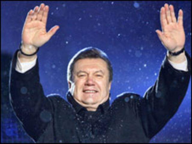 يانوكوفيتش