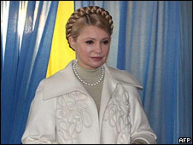 تيموشينكو