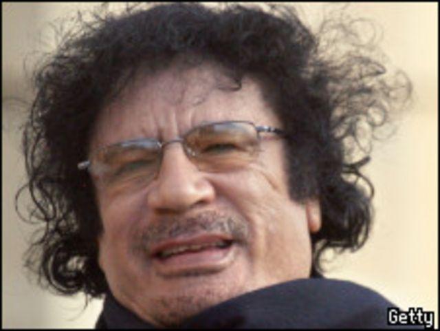 الزعيم الليبي