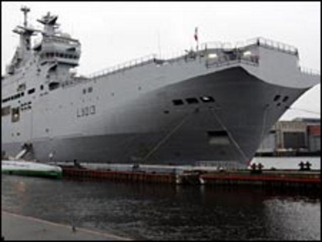 سفينة ميسترال الهجومية