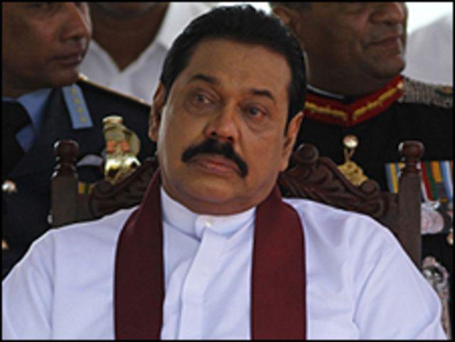 الرئيس السريلانكي ماهيندا راجاباكسي