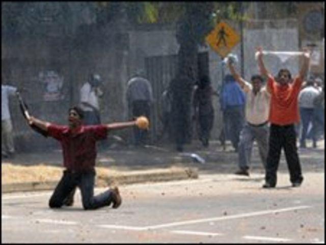 متظاهرون في العاصمة السريلانكية كولومبو