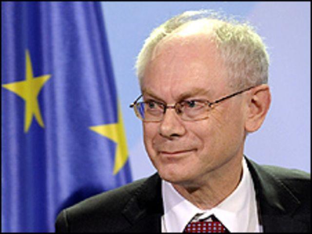 رئيس المجلس الاوروبي هيرمان فان رومبوي