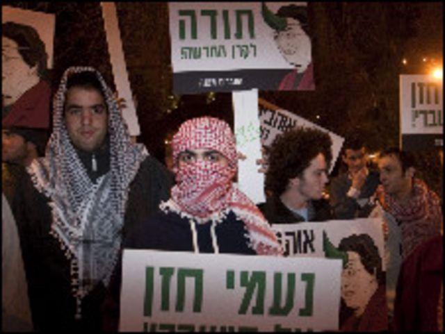 يهود متنكرون بزي عرب