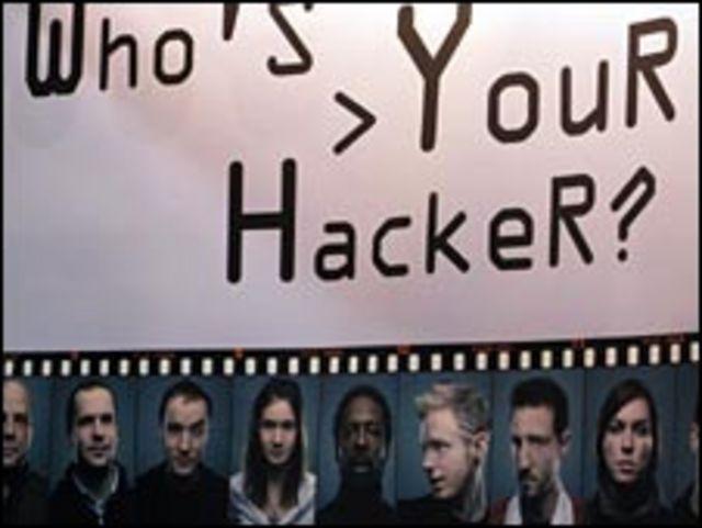 قرصنة ألكترونية