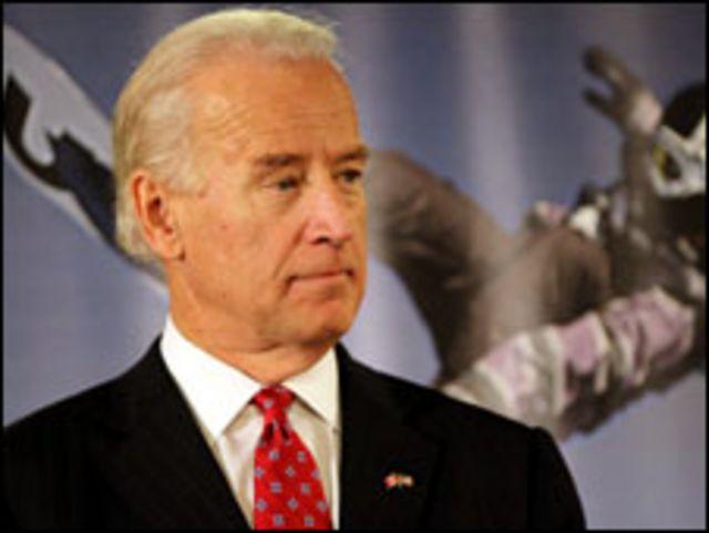 نائب الرئيس الامريكي جو بايدن