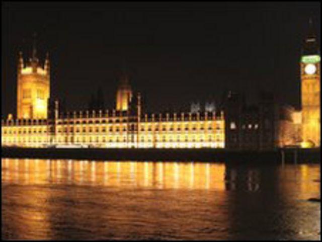 مبنى البرلمان