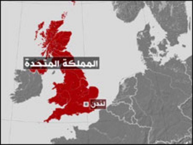خريطة بريطانيا