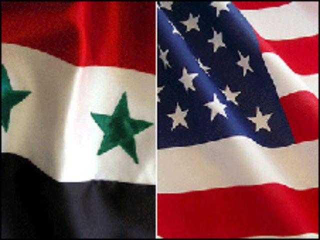 علمي سوريا وامريكا