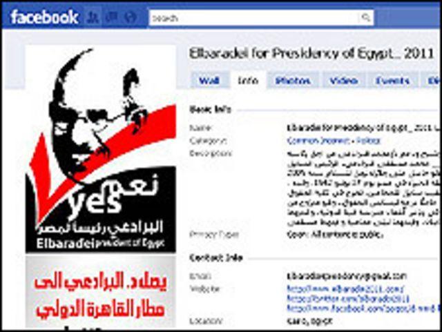 صفحة من فيسبوك