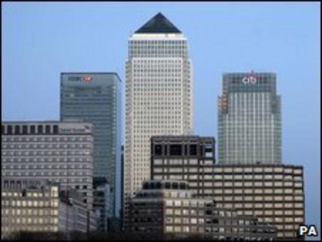 حي الأعمال في لندن