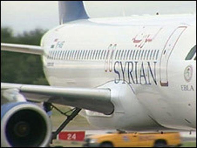 الطيران السورية
