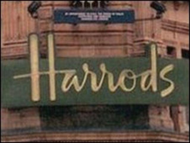 محلات هارودز في نايتسبريدج