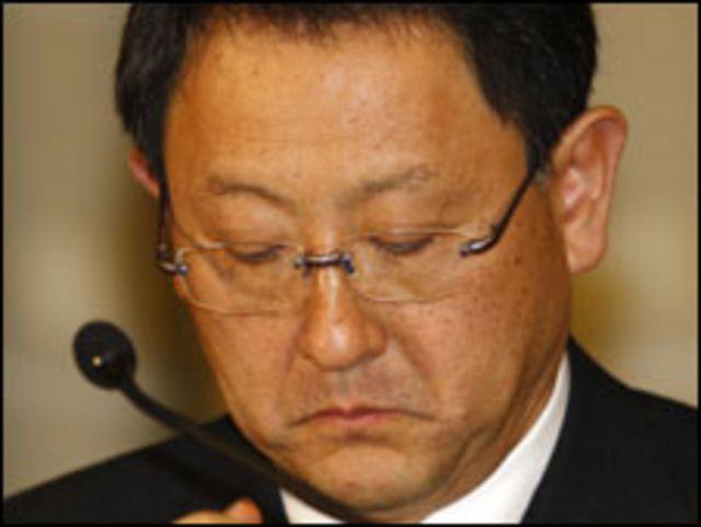رئيس مجلس ادارة تويوتا آكيو تويودا