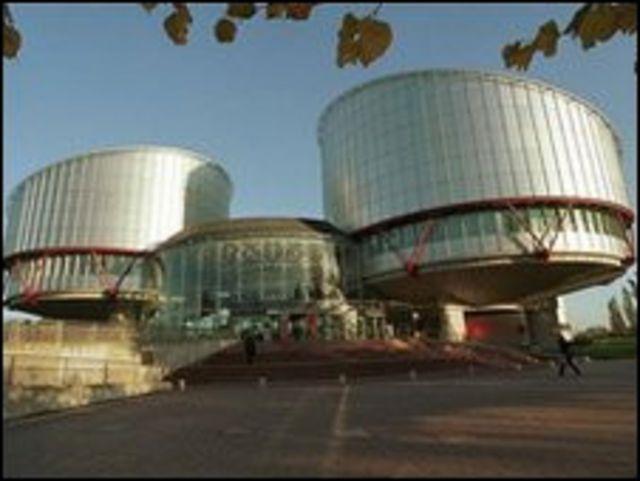 مقر المحكمة