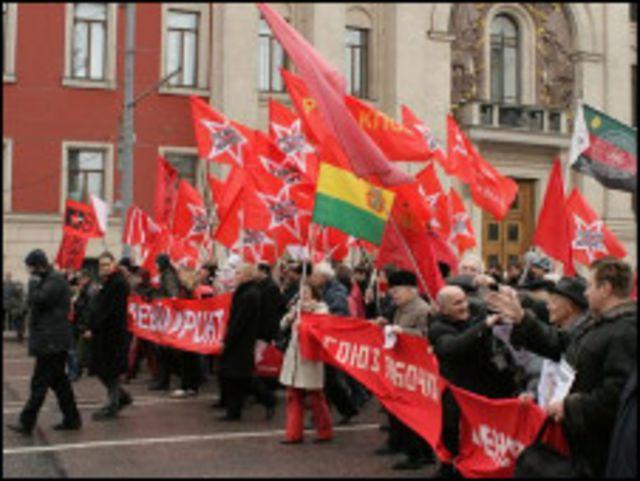 Демонстрация российских коммунистов на Тверской 7 ноября 2009 г.