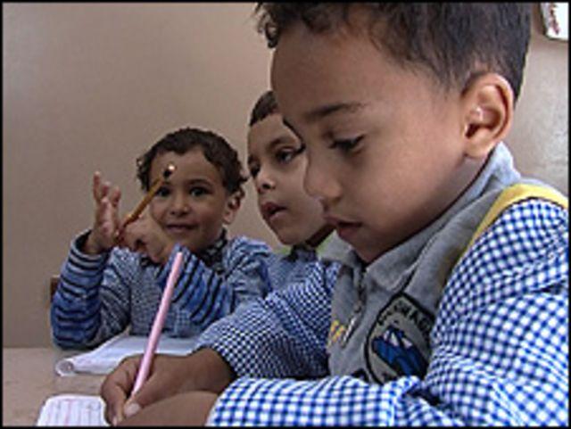 اطفال مدرسة مستعمرة الجذام بابو زعبل قرب القاهرة