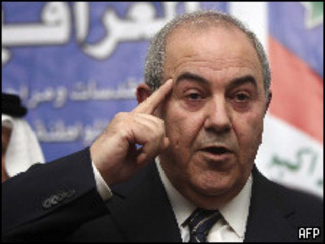 إياد علاوي رئيس القائمة العراقية