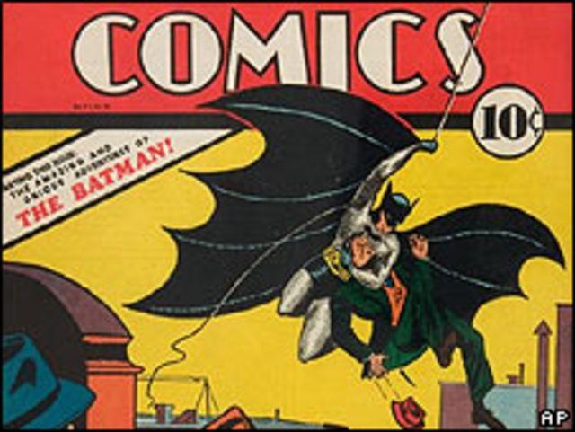 غلاف ألبوم قصص مصورة يظهر أول رسوم مغامرات باتمان