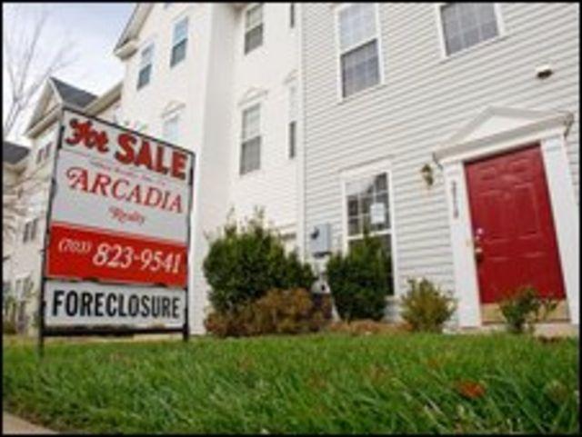 منازل للبيع في امريكا