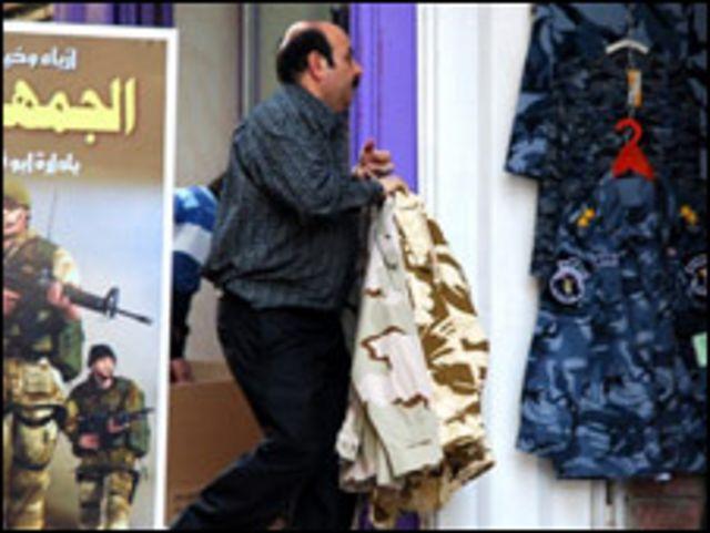 محل خياطة في بغداد