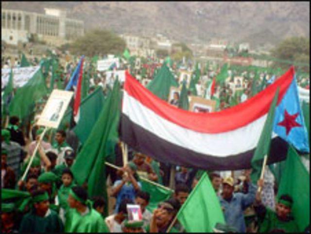 مظاهرات في الضالع بجنوب اليمن
