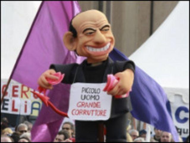 تظاهرات ضد بيرلسكوني