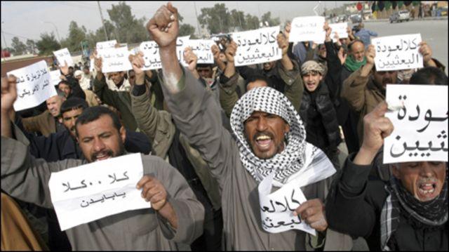 عراقيون يدعون لحظر مشاركة البعثيين في الانتخابات