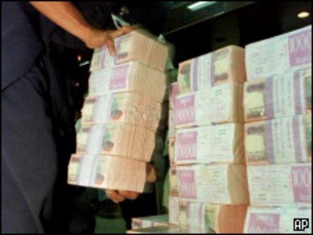 Uang di Bank Indonesia