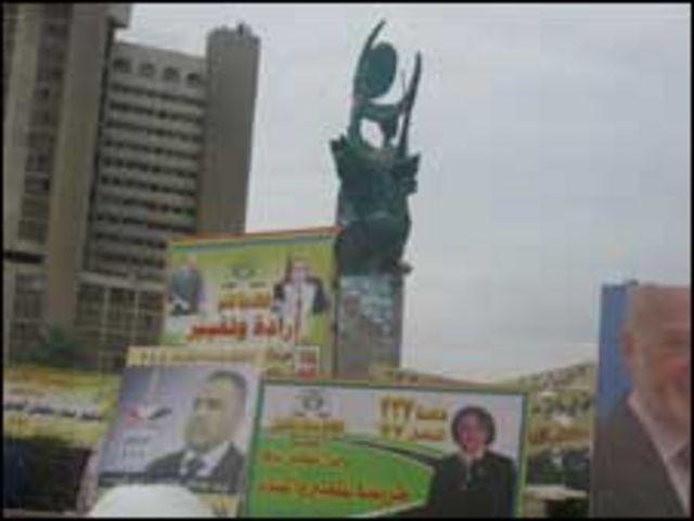 دعايات الحملة الانتخابية في بغداد