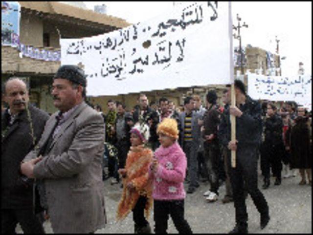 مسيحيون عراقيون يشاركون في مظاهرة