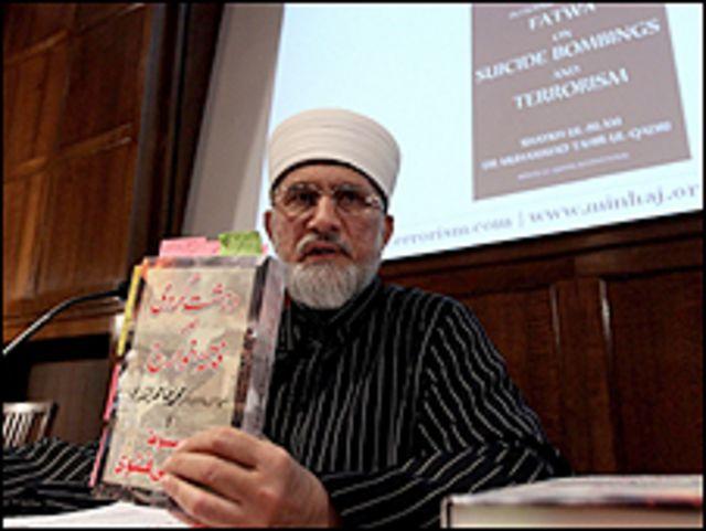 الشيخ محمد طاهر القادري