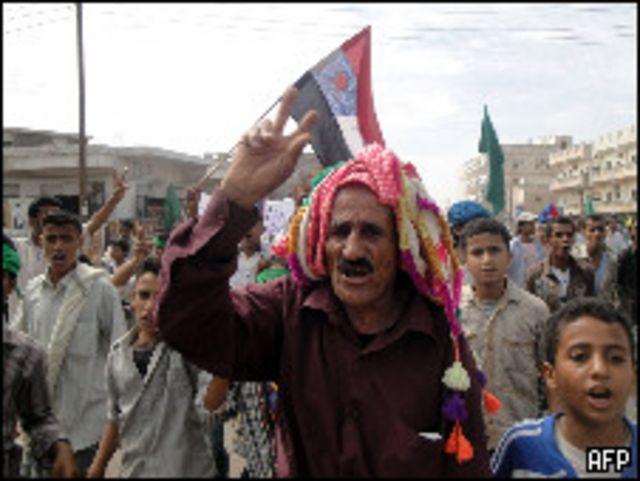 مظاهرة يمنية
