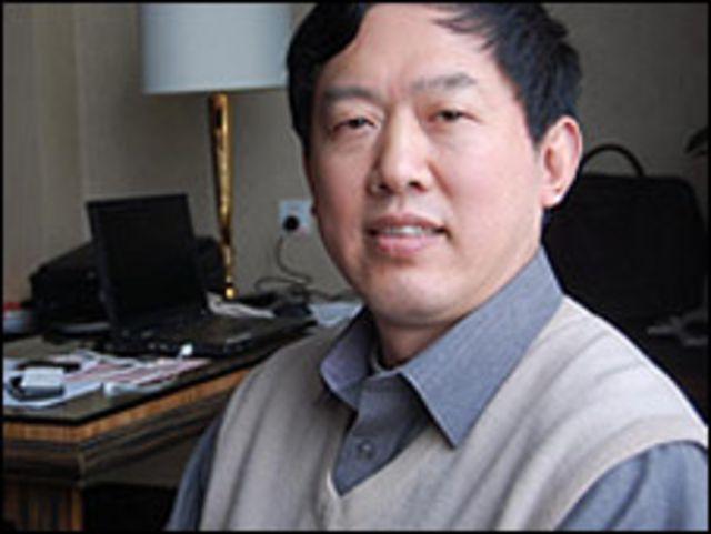 الاستاذ الجامعي زو هوي