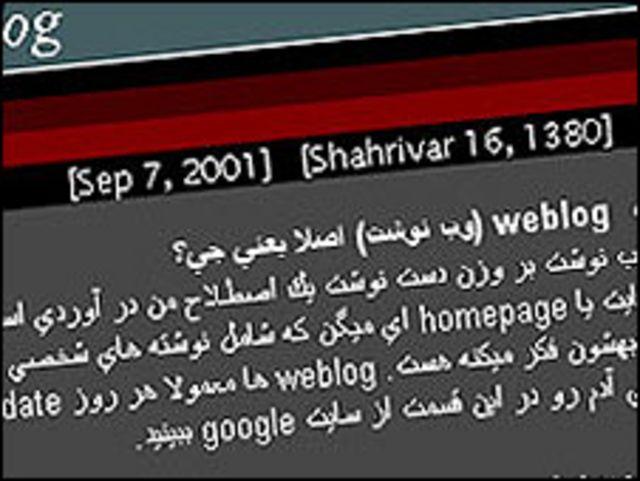 نمایی از وبلاگ سلمان جریری