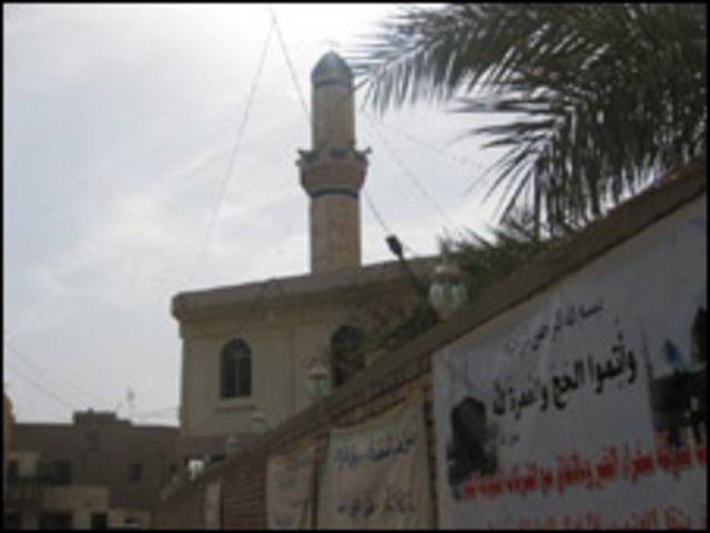 مسجد عيسى بن مريم