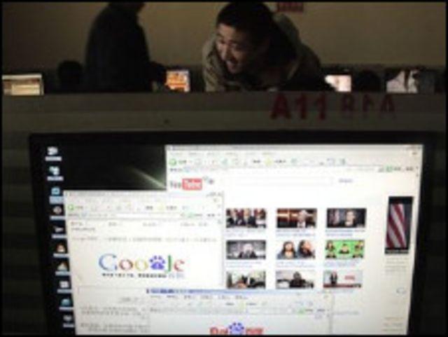 كمبيوتر في الصين مرتبط بالشبكة الدولية