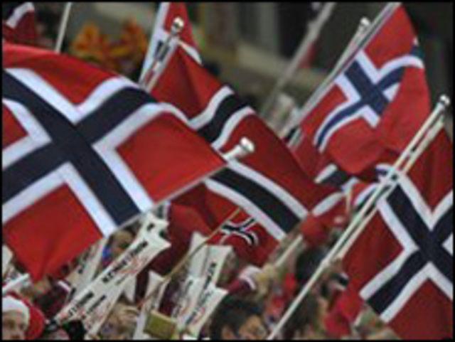 علم النرويج