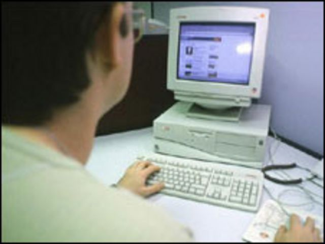 كومبيوتر وانترنت