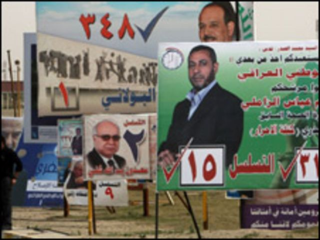 ملصقات انتخابية