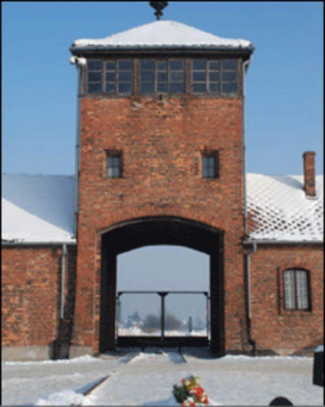 Ворота Освенцима