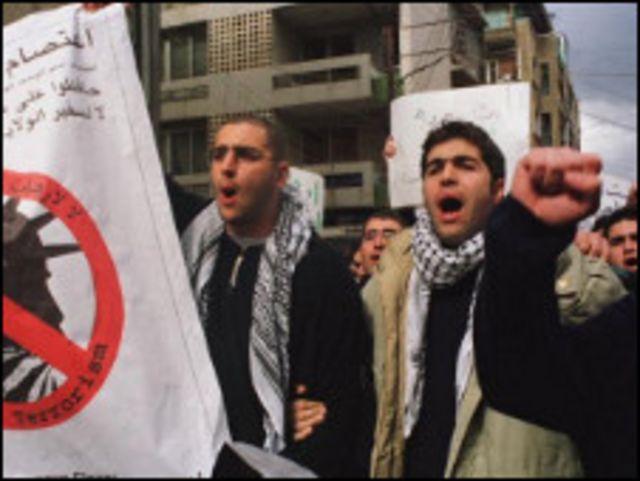 مظاهرة لطلاب الجامعة الأمريكية ببيروت