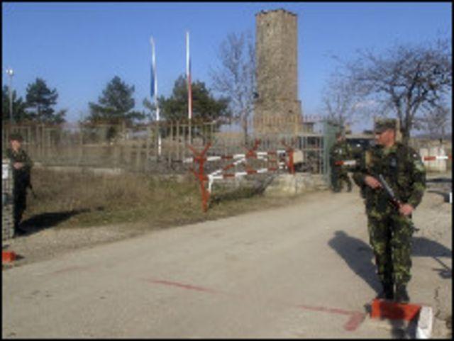 اقليم كوسوفو