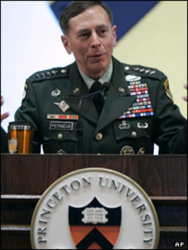 الجنرال ديفيد باتريوس