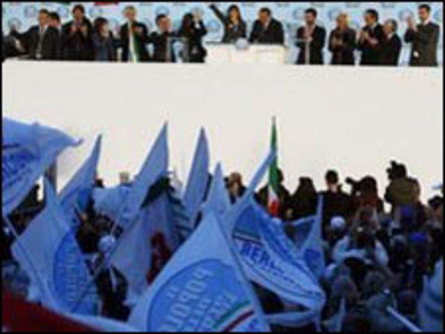 مشهد من تظاهرة يوم السبت في روما